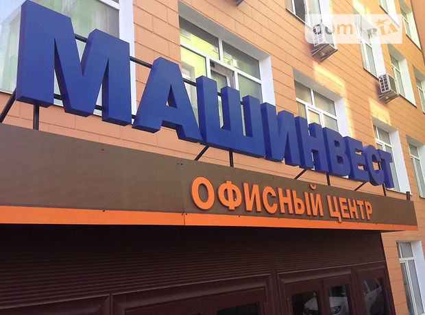 Долгосрочная аренда офисного здания, Киев, р‑н.Святошинский, ст.м.Святошин, Святошинская улица