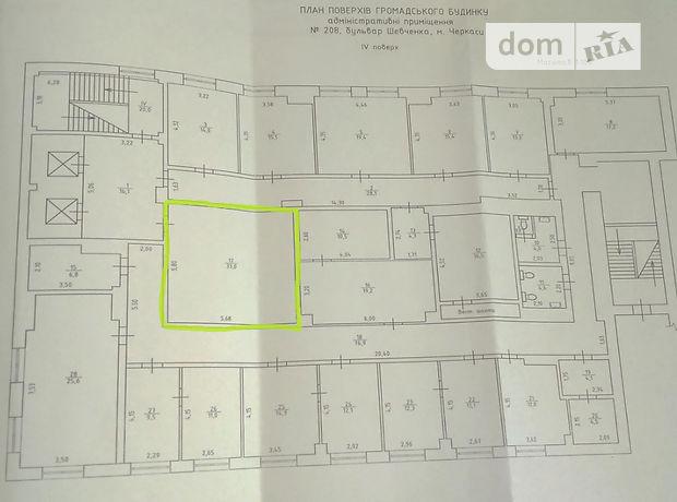 Аренда офисного помещения в Черкассах, Шевченко бульвар 208, помещений - 1, этаж - 4 фото 1