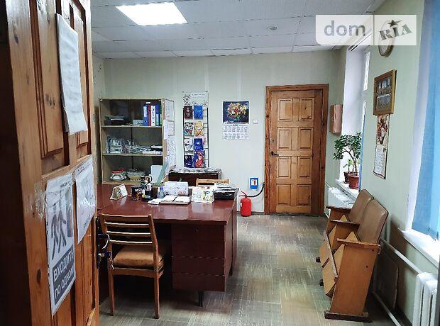 Аренда офисного помещения в Черкассах, Верхня Горова 73, помещений - 2, этаж - 1 фото 1