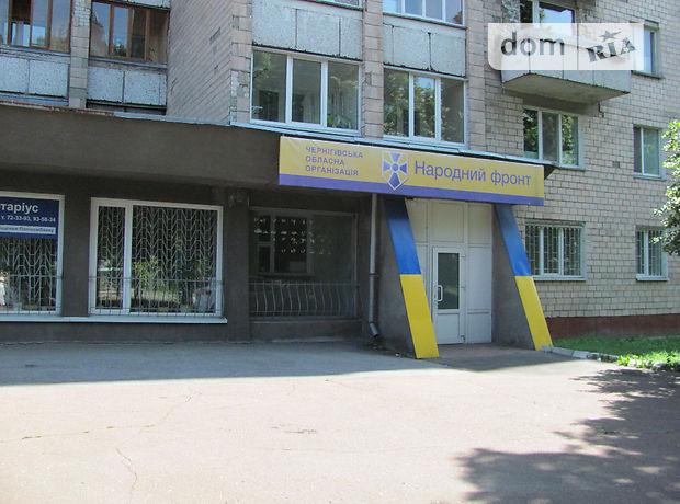Аренда офисного помещения в Чернигове, проспект Мира 65, помещений - 6 фото 1