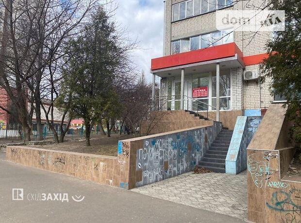 Аренда офисного помещения в Чернигове, Рокоссовского улица 20а, помещений - 1, этаж - 1 фото 1