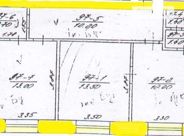 Аренда офисного помещения в Черновцах, Почтовая 3, помещений - 3 фото 1
