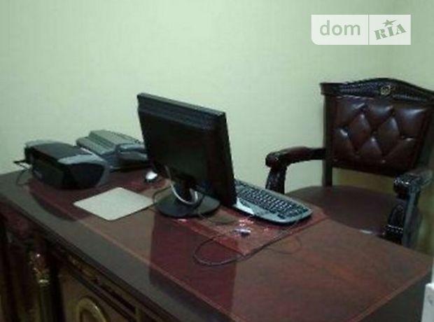 Долгосрочная аренда офисного помещения, Черновцы