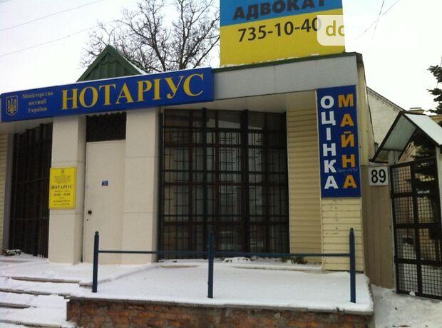 Аренда офисного помещения в Днепре, Гагарина проспект 89, помещений - 1, этаж - 1 фото 1