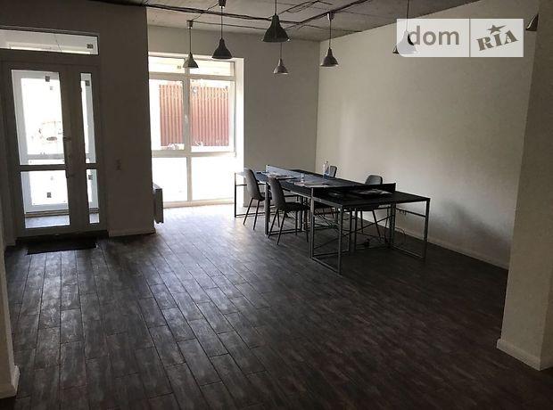 Долгосрочная аренда офисного помещения, Днепропетровск, Фучика улица