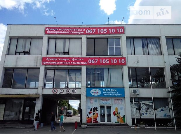 Аренда офисных помещений Производственная улица Аренда офиса 30 кв Хорошевский 3-й проезд