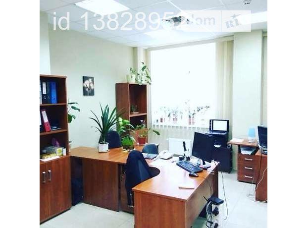 Долгосрочная аренда офисного помещения, Днепропетровск, р‑н.Кировский