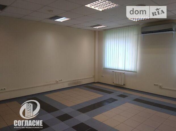 Аренда офисного помещения в Днепре, Чкалова улица, помещений - 8, этаж - 2 фото 1