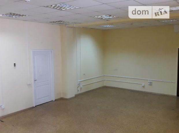 Довгострокова оренда офісного приміщення, Дніпропетровськ, р‑н.Центральний