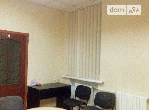 Аренда офисного помещения в Донецке, Постышева, помещений - 4, этаж - 1 фото 1