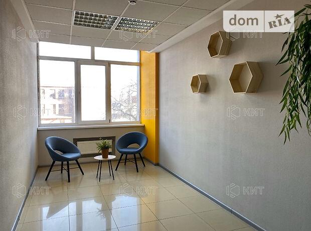 Аренда офисного помещения в Харькове, Симферопольский пер., помещений -, этаж - 4 фото 1