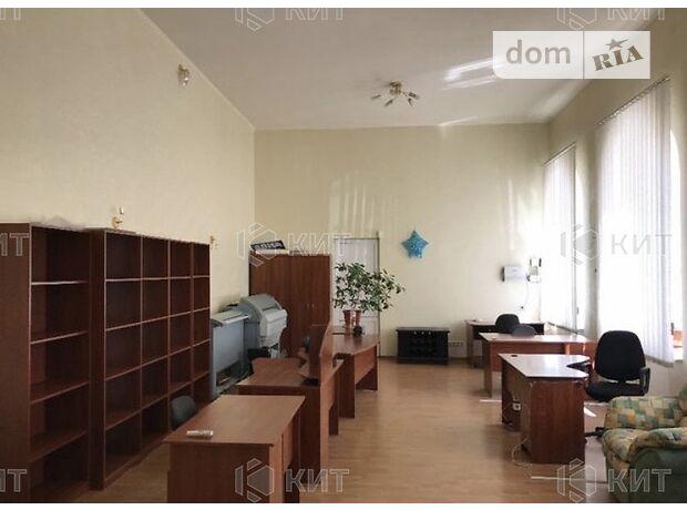 Аренда офисного помещения в Харькове, Благовещенская Карла Маркса ул., помещений -, этаж - 1 фото 1