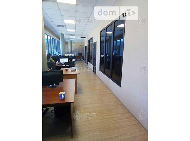 Аренда офисного помещения в Харькове, Сумская ул., помещений -, этаж - 3 фото 1