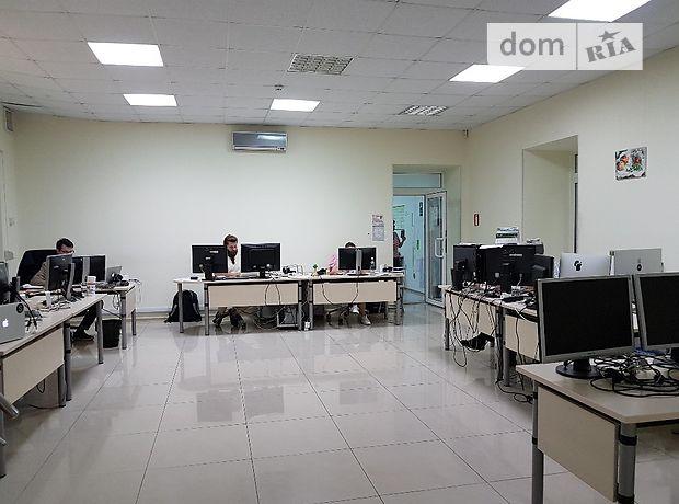 Аренда офисного помещения в Харькове, спуск Куликовский 13, помещений - 5 фото 1
