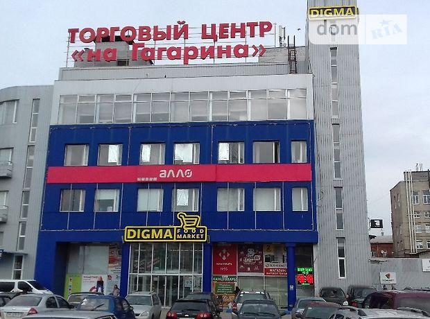 Аренда офисного помещения в Харькове, Гагарина проспект 20а, помещений - 1, этаж - 3 фото 1