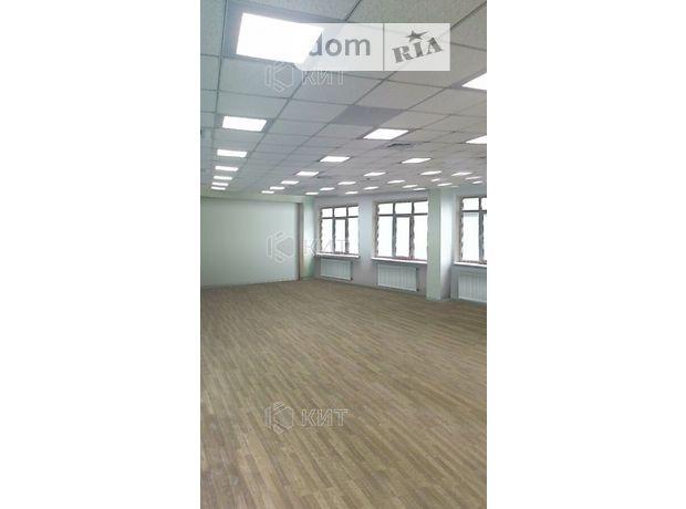 Аренда офисного помещения в Харькове, Киргизская ул., помещений -, этаж - 9 фото 1