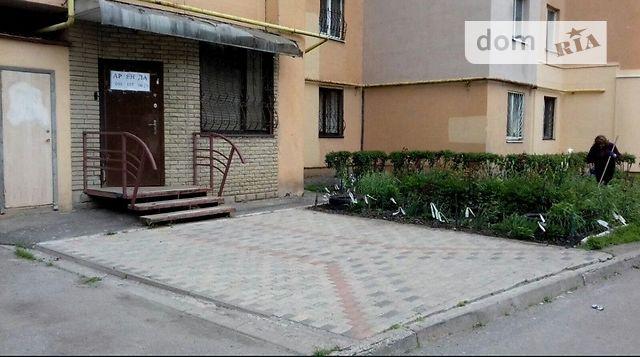Аренда офисного помещения в Харькове, Харьковских Дивизий улица, помещений - 3, этаж - 1 фото 1