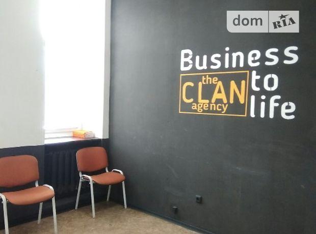 Аренда офисного помещения в Харькове, Кузнечная улица, помещений - 1, этаж - 2 фото 1