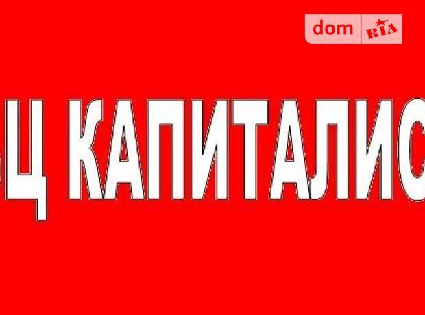 Аренда офисного помещения в Харькове, пр.Науки 27-Б, помещений - 1, этаж - 5 фото 1