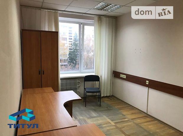 Аренда офисного помещения в Харькове, Новгородская улица 3, помещений - 2, этаж - 4 фото 1