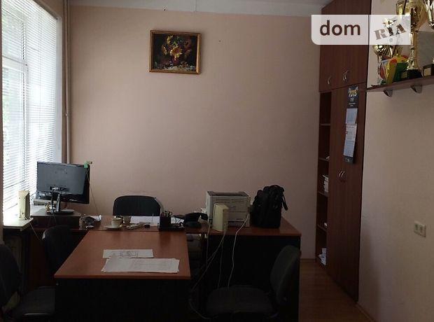 Аренда офисного помещения в Харькове, пр. Ленина, помещений - 3, этаж - 1 фото 1