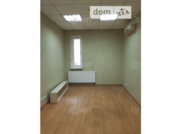 Аренда офисного помещения в Харькове, Науки Ленина пр., помещений -, этаж - 2 фото 1