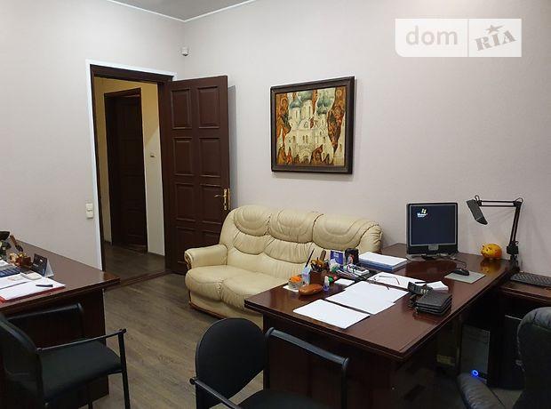 Аренда офисного помещения в Харькове, помещений - 2, этаж - 1 фото 1