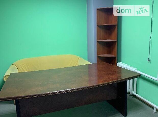 Аренда офисного помещения в Харькове, помещений - 1, этаж - 1 фото 1
