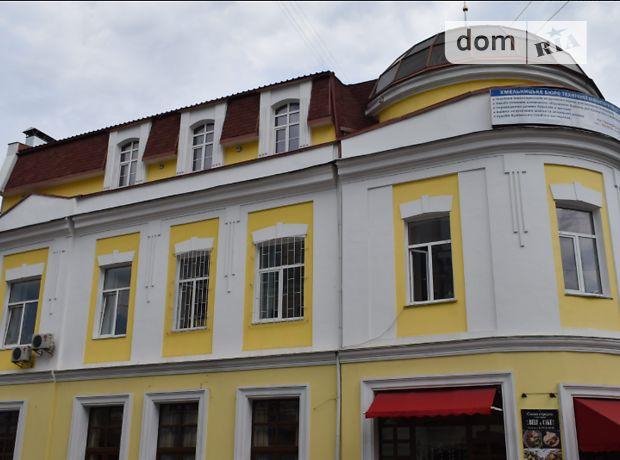 Долгосрочная аренда офисного помещения, Хмельницкий, р‑н.Центр, Проскуровская улица