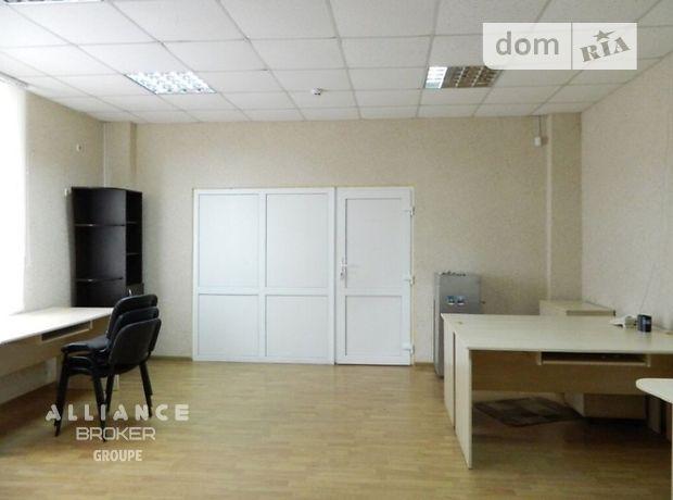 Аренда офисного помещения в Хмельницком, Філармонія, помещений - 8, этаж - 3 фото 1