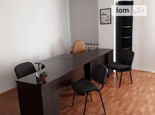 Аренда офисного помещения в Хмельницком, помещений - 1, этаж - 4 фото 1