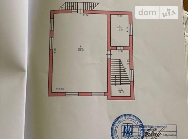 Аренда офисного помещения в Хмельницком, помещений - 3, этаж - 1 фото 1