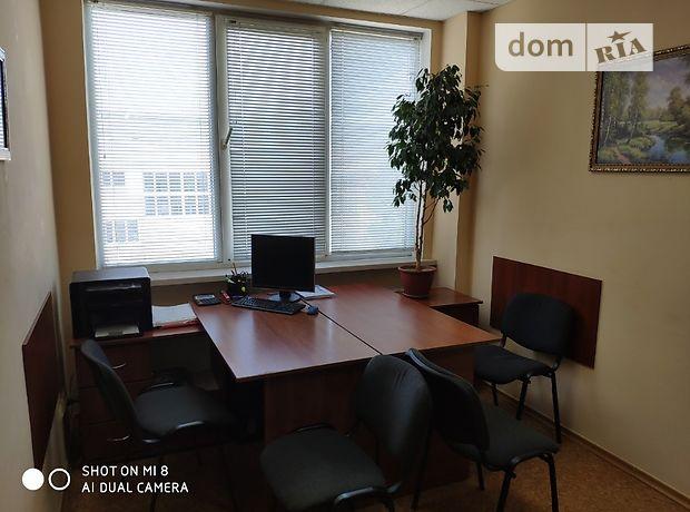 Аренда офисного помещения в Хмельницком, пер.Проездной 10., помещений - 1, этаж - 4 фото 1