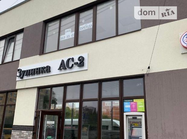 Аренда офисного помещения в Ивано-Франковске, Автостанція №2, помещений - 1, этаж - 2 фото 1