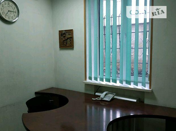 Аренда офисного помещения в Житомире, Киевская улица, помещений - 2, этаж - 1 фото 1