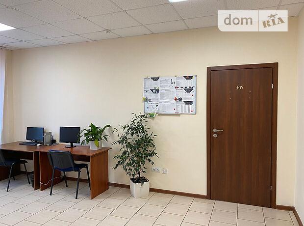 Аренда офисного помещения в Житомире, Степана Бандеры (Чапаева) улица 7, помещений - 2, этаж - 4 фото 1