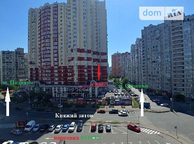 Аренда офисного помещения в Киеве, Княжий Затон 9 улица, помещений - 1, этаж - 2 фото 1