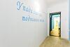 Аренда офисного помещения в Киеве, Димитрова улица, помещений - 1, этаж - 1 фото 8