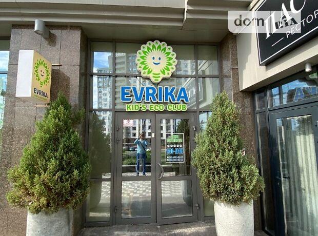 Аренда офисного помещения в Киеве, Драгомирова улица 16а, помещений - 5, этаж - 1 фото 1