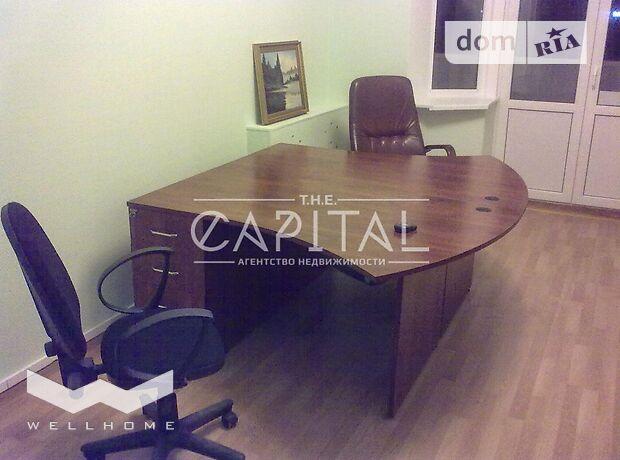 Аренда офисного помещения в Киеве, Лютеранская, помещений - 3, этаж - 2 фото 1