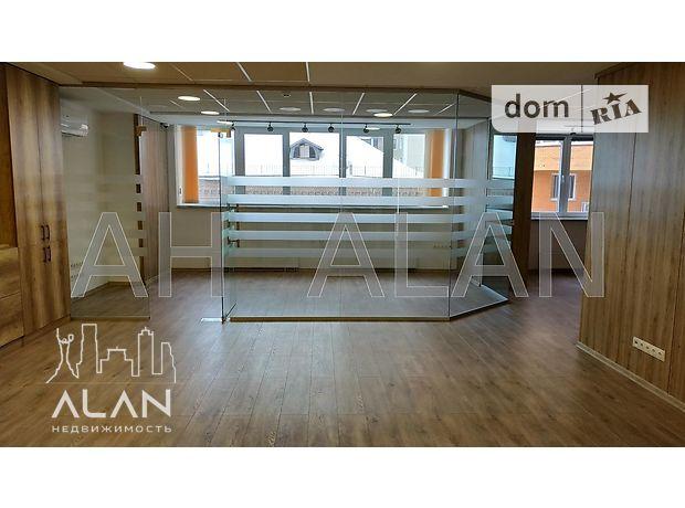 Аренда офисного помещения в Киеве, Деловая ул., помещений - 4, этаж - 2 фото 1