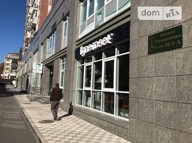 Долгосрочная аренда офисного помещения, Киев, р‑н.Печерский, ст.м.Лыбедская, Анри Барбюса улица 511а