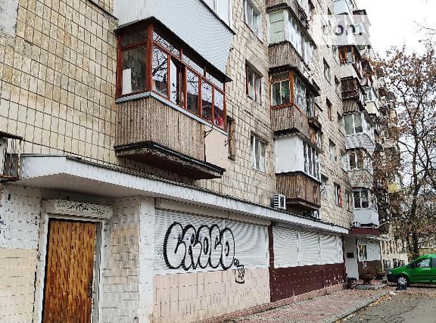 Аренда офисного помещения в Киеве, Нагорная улица 12, помещений - 1, этаж - 1 фото 1