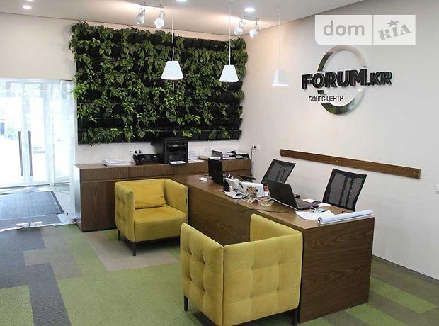 Аренда офисного помещения в Кировограде, Родимцева Генерала улица, помещений - 18, этаж - 1 фото 1