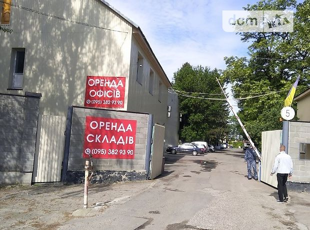 Аренда офисного помещения в Луцке, проулок Макарова 5, помещений - 1, этаж - 1 фото 1