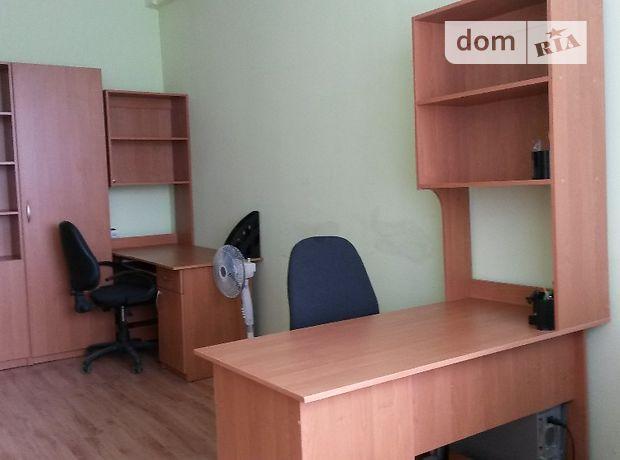Долгосрочная аренда офисного помещения, Львов, Буйка Профессора улица