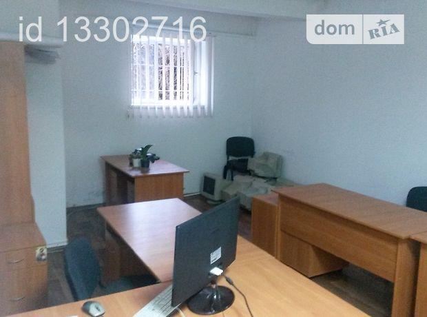 Долгосрочная аренда офисного помещения, Львов, р‑н.Новый Львов, Энергетическая улица