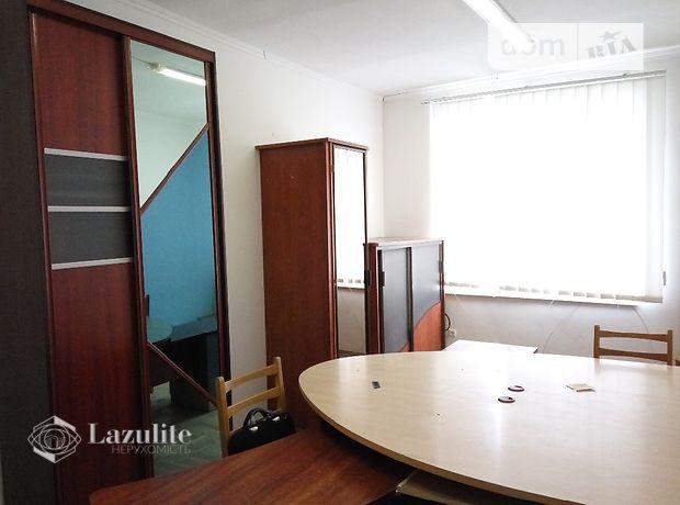 Долгосрочная аренда офисного помещения, Львов, р‑н.Шевченковский, Липинского улица
