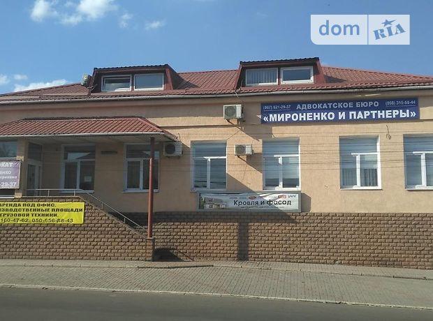 Аренда офисного помещения в Мариуполе, Итальянская, помещений - 4, этаж - 1 фото 1