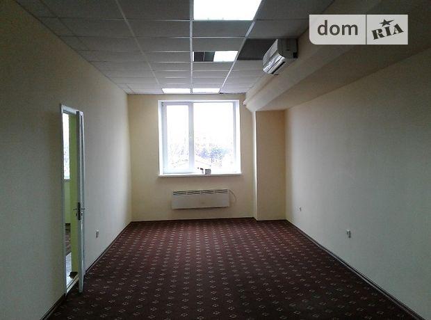 Аренда офиса в Москва приморский район коммерческая недвижимость калининград из рук в руки